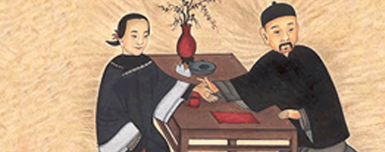 O que é a Medicina tradicional Chinesa?